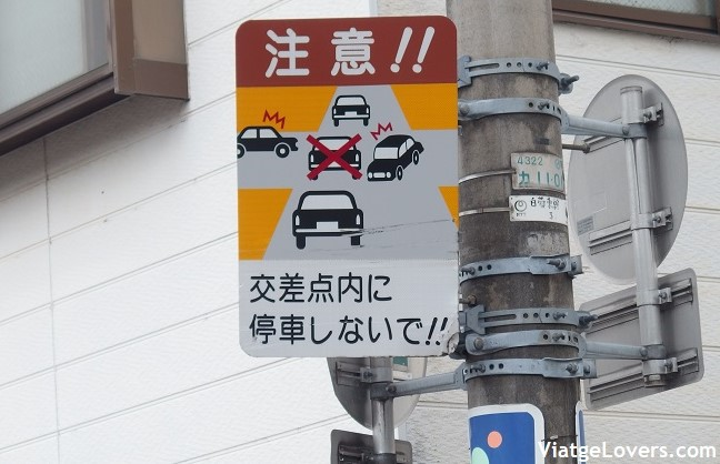Teramachi. Kanazawa. Japón -ViatgeLovers.com